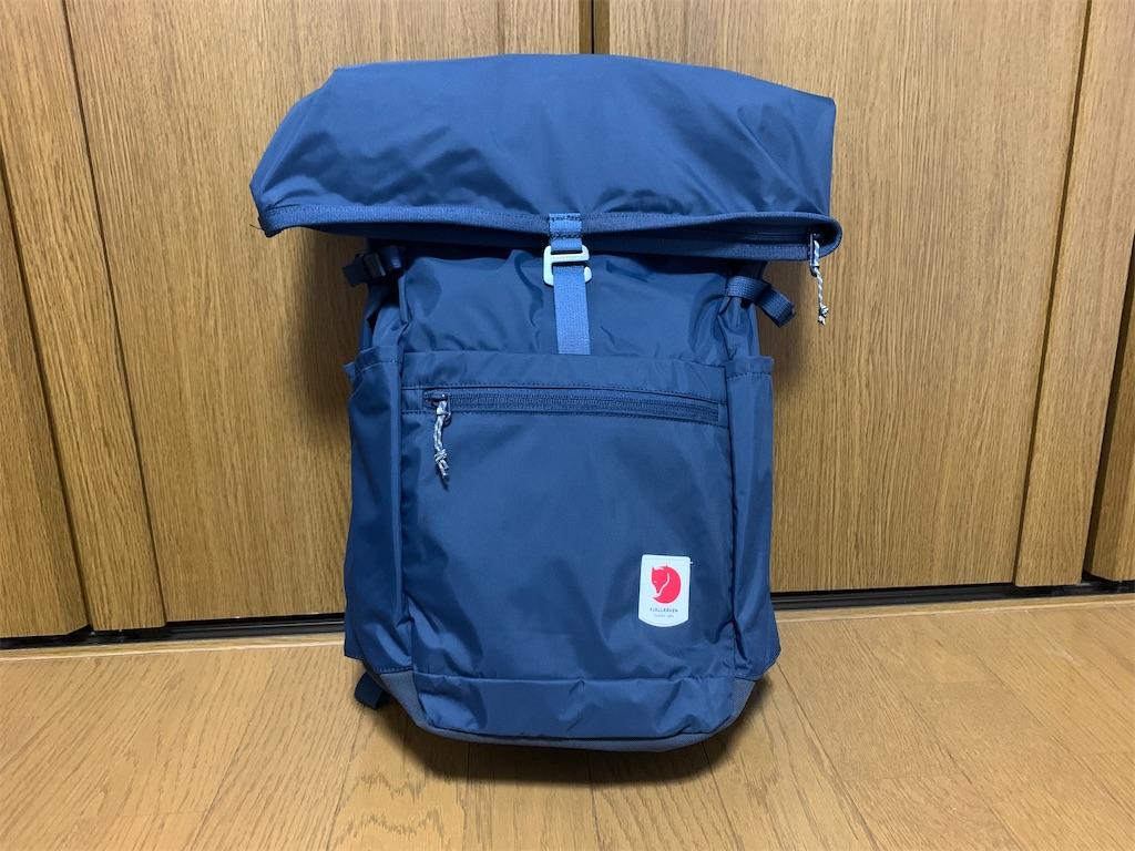 f:id:thebackpack:20210404221046j:image