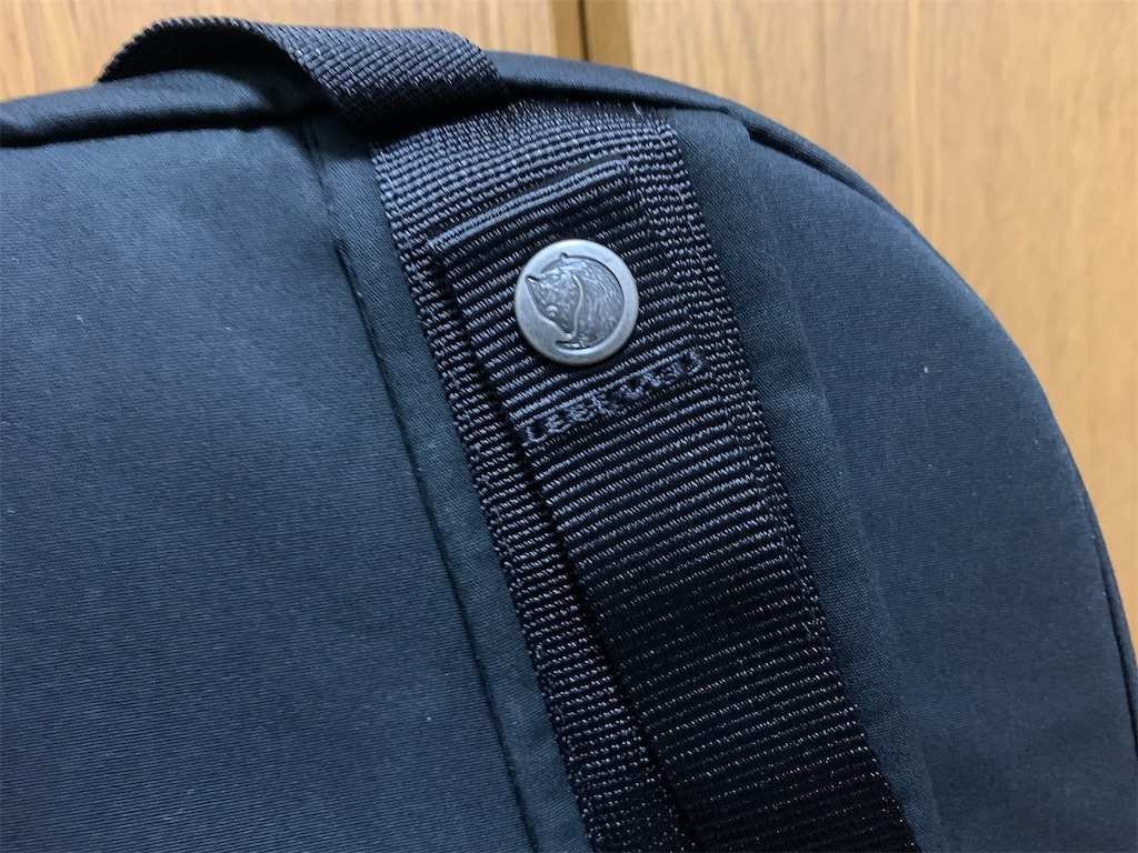 f:id:thebackpack:20210406212520j:image