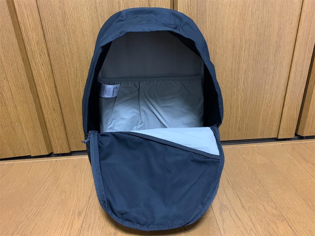 f:id:thebackpack:20210406212527j:image