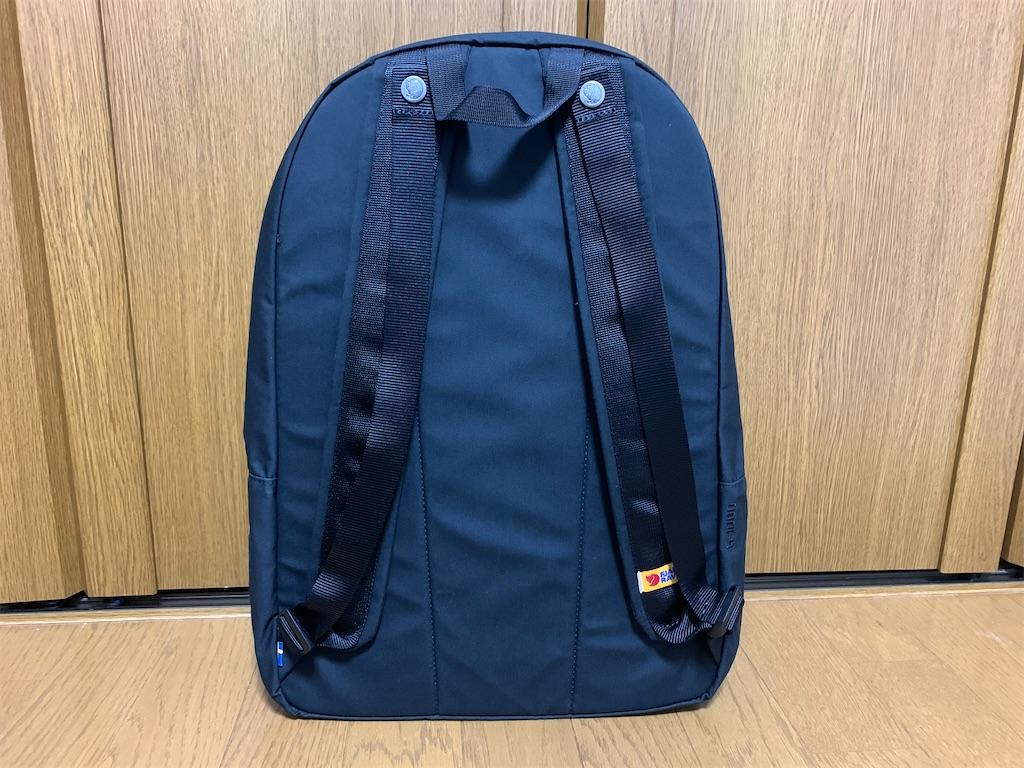 f:id:thebackpack:20210406212555j:image