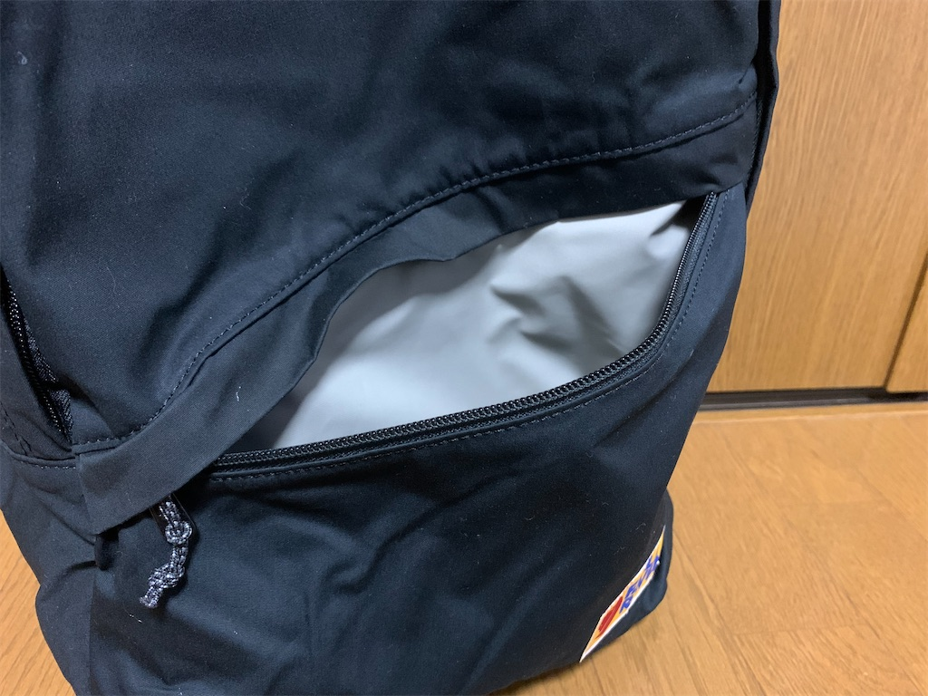 f:id:thebackpack:20210406212652j:image
