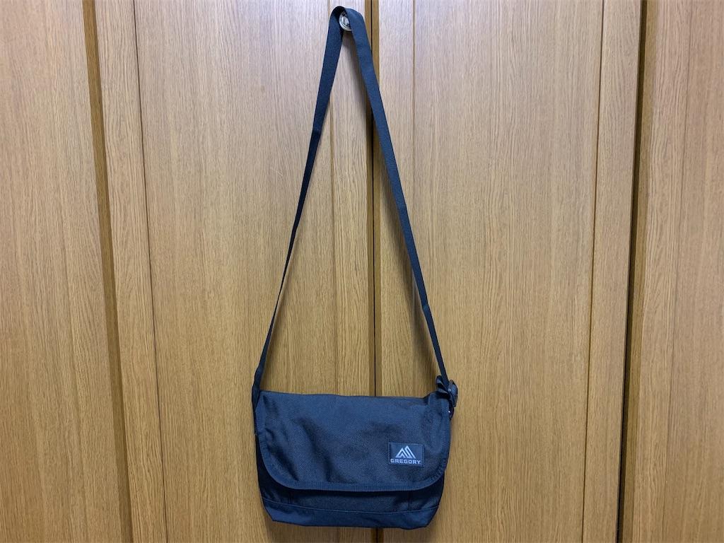 f:id:thebackpack:20210406213622j:image