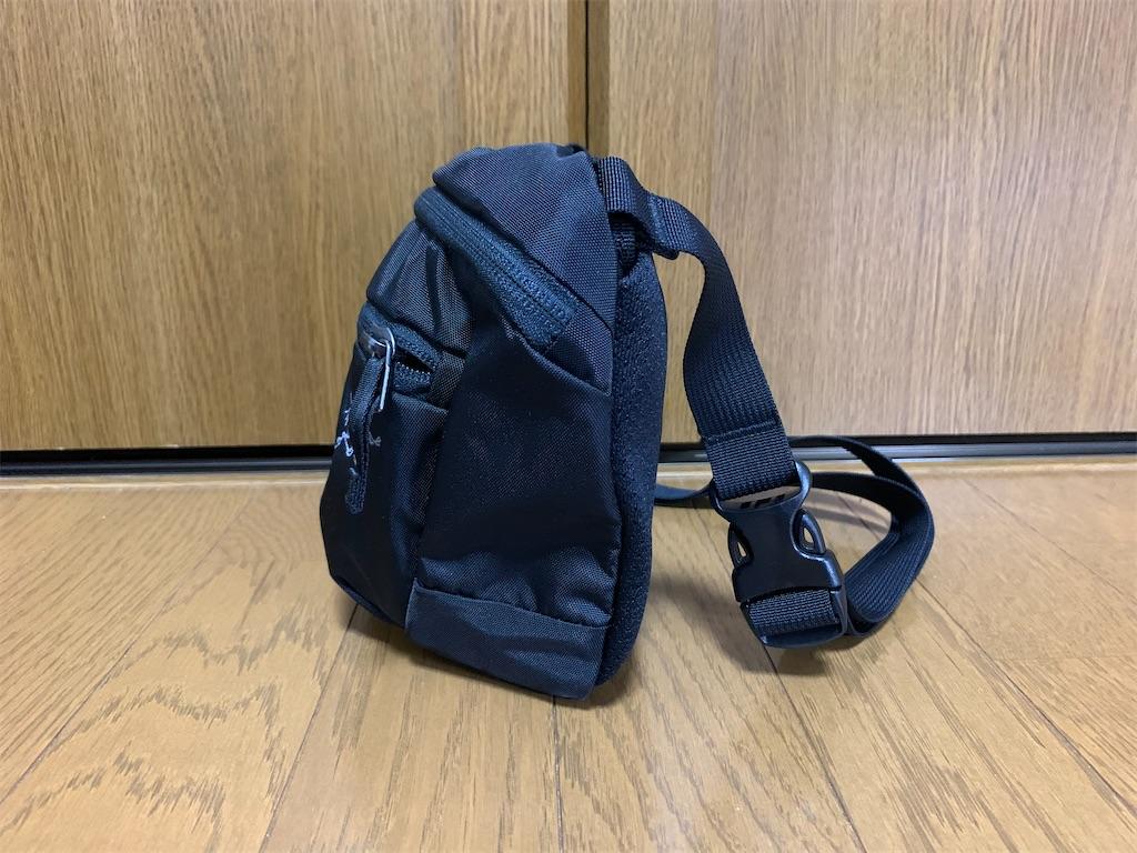 f:id:thebackpack:20210418211046j:image