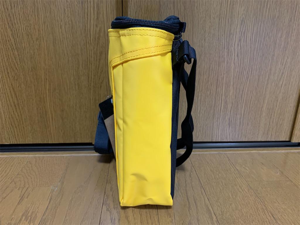 f:id:thebackpack:20210418212631j:image