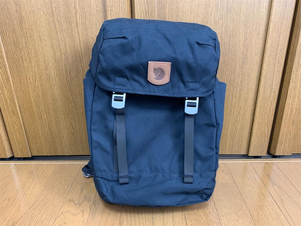 f:id:thebackpack:20210426161402j:image