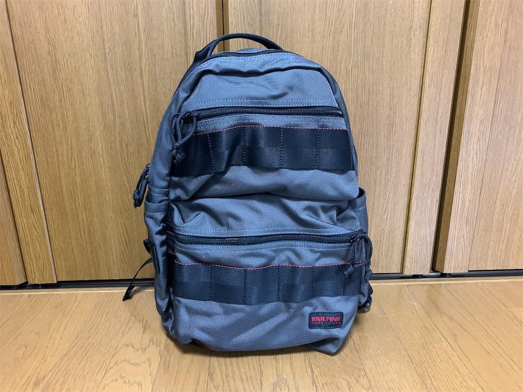 f:id:thebackpack:20210426210235j:image