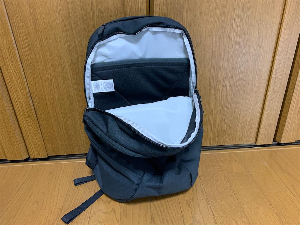 f:id:thebackpack:20210426211336j:image