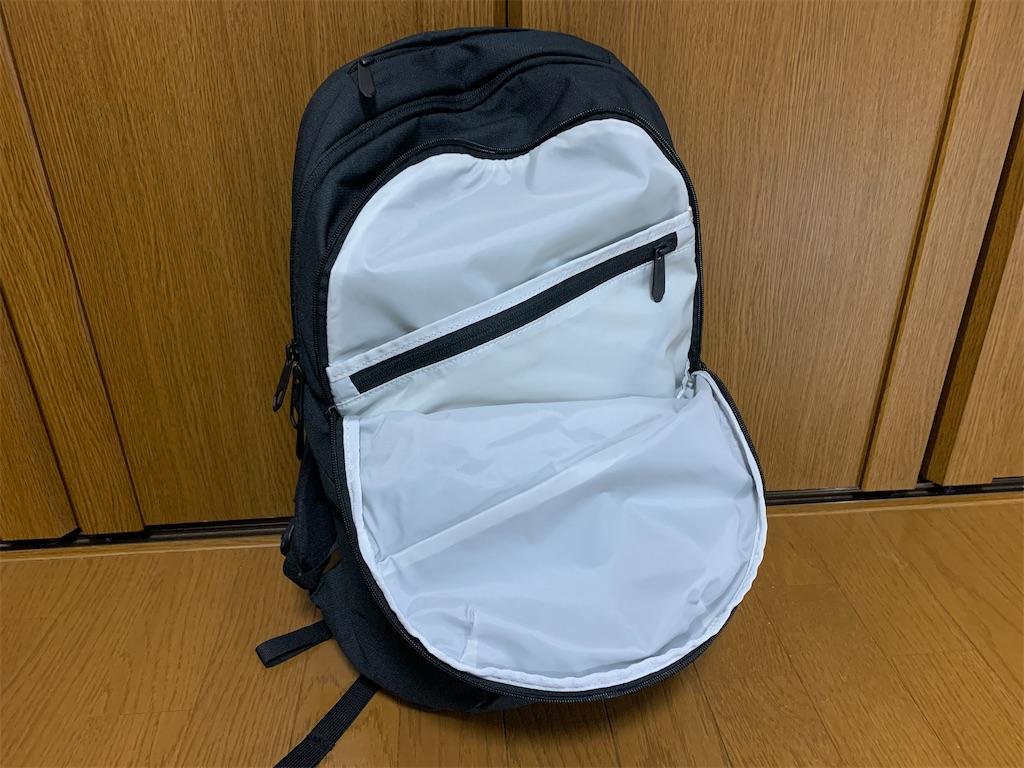 f:id:thebackpack:20210426211416j:image