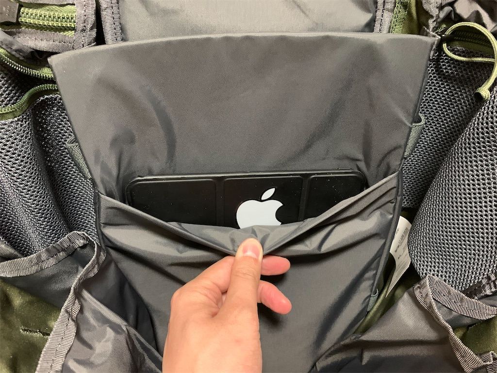 f:id:thebackpack:20210426212520j:image