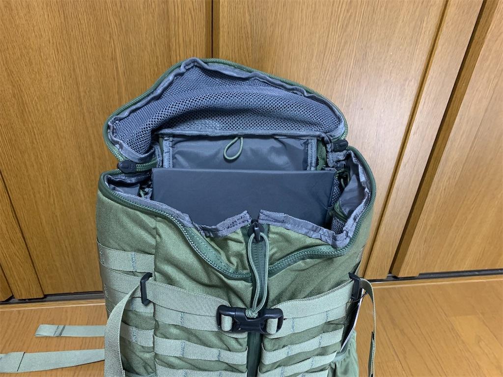 f:id:thebackpack:20210426212534j:image