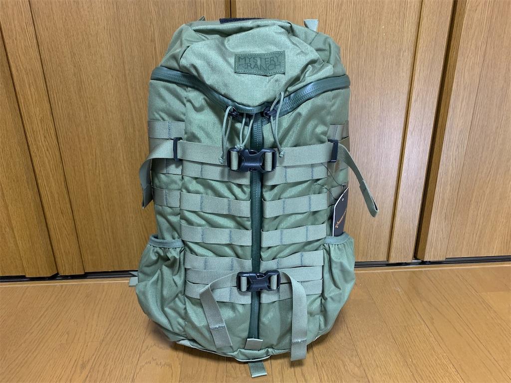 f:id:thebackpack:20210426212537j:image