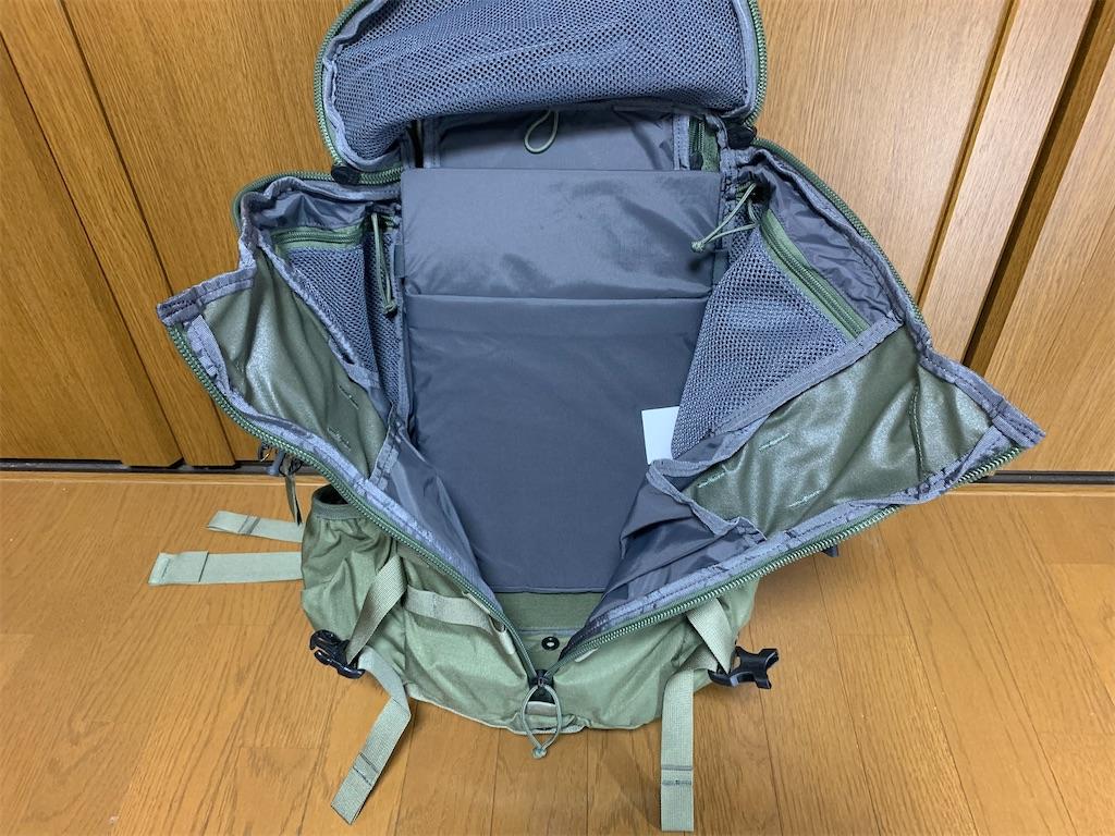 f:id:thebackpack:20210426212544j:image