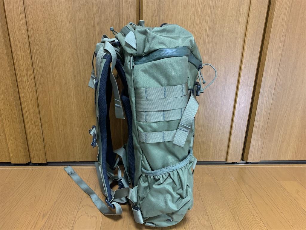 f:id:thebackpack:20210426212555j:image