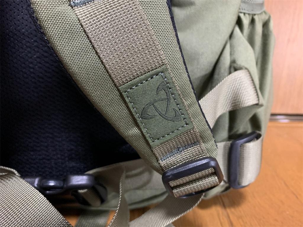 f:id:thebackpack:20210426212637j:image