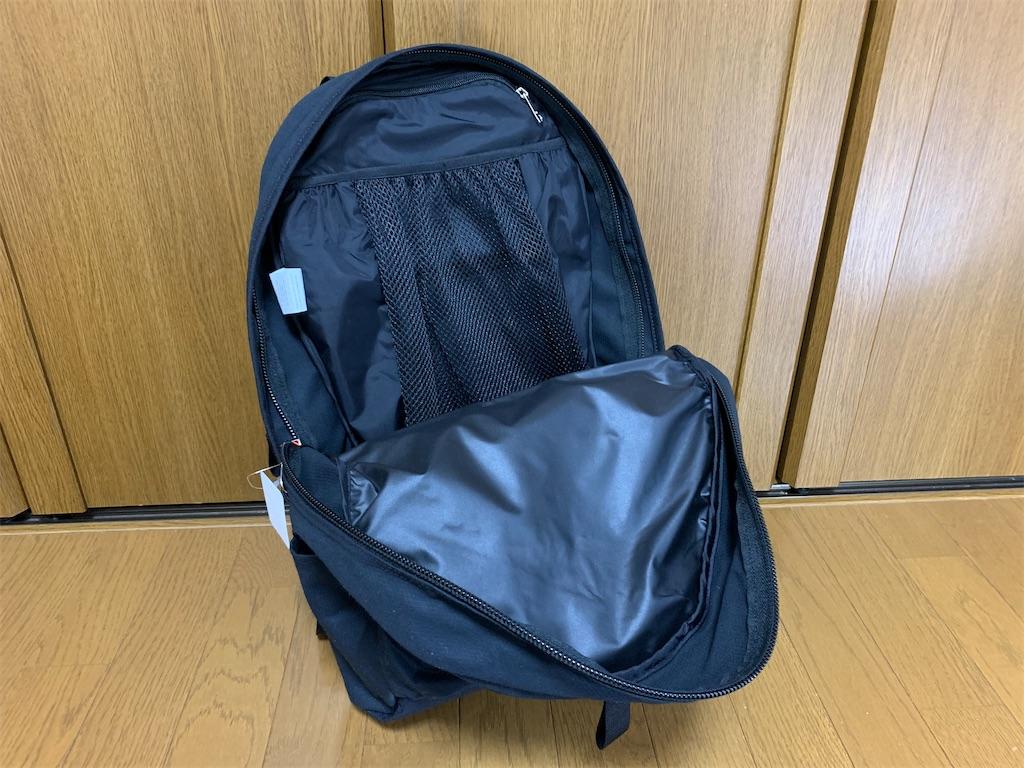 f:id:thebackpack:20210428174710j:image