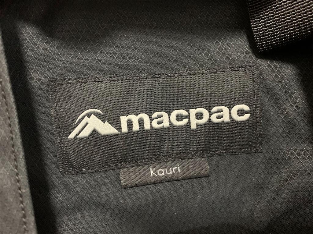 f:id:thebackpack:20210428174813j:image
