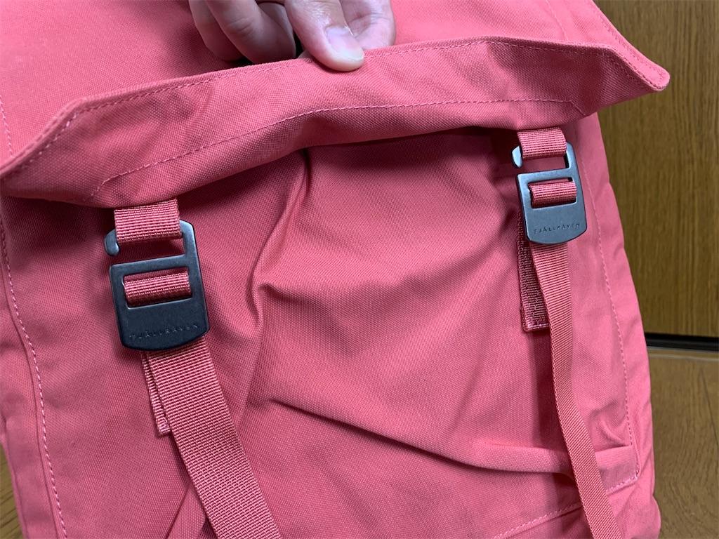 f:id:thebackpack:20210429075243j:image