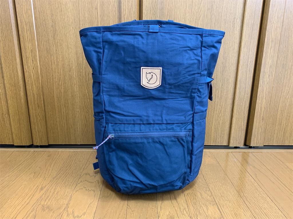 f:id:thebackpack:20210429075452j:image