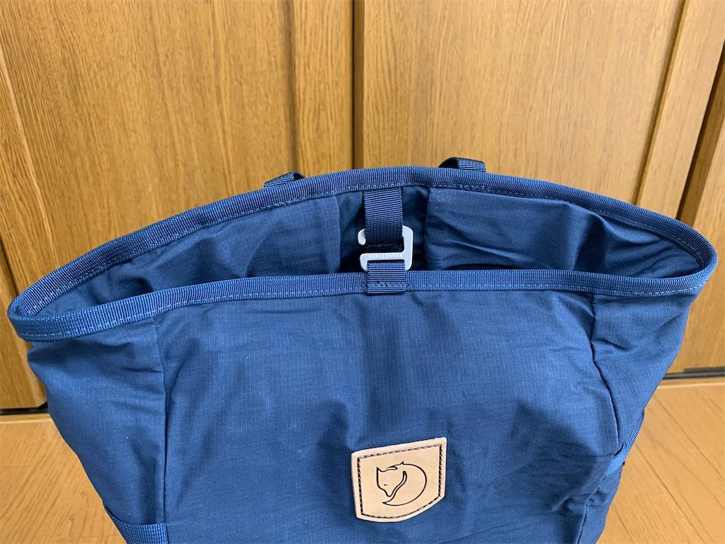 f:id:thebackpack:20210429075457j:image