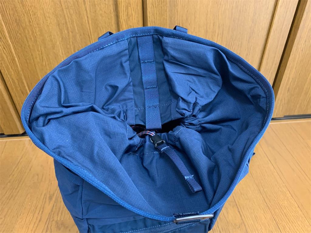 f:id:thebackpack:20210429075502j:image