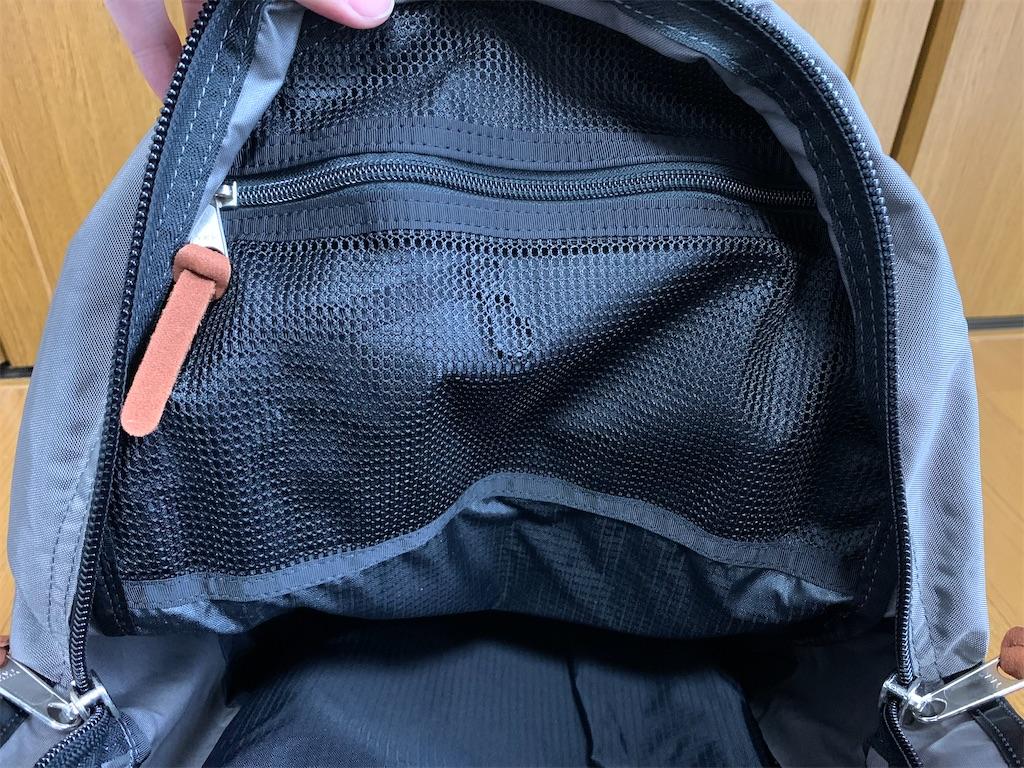 f:id:thebackpack:20210503112445j:image