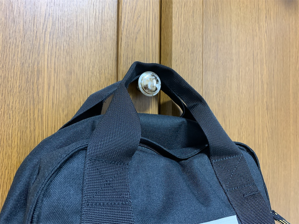 f:id:thebackpack:20210507161538j:image