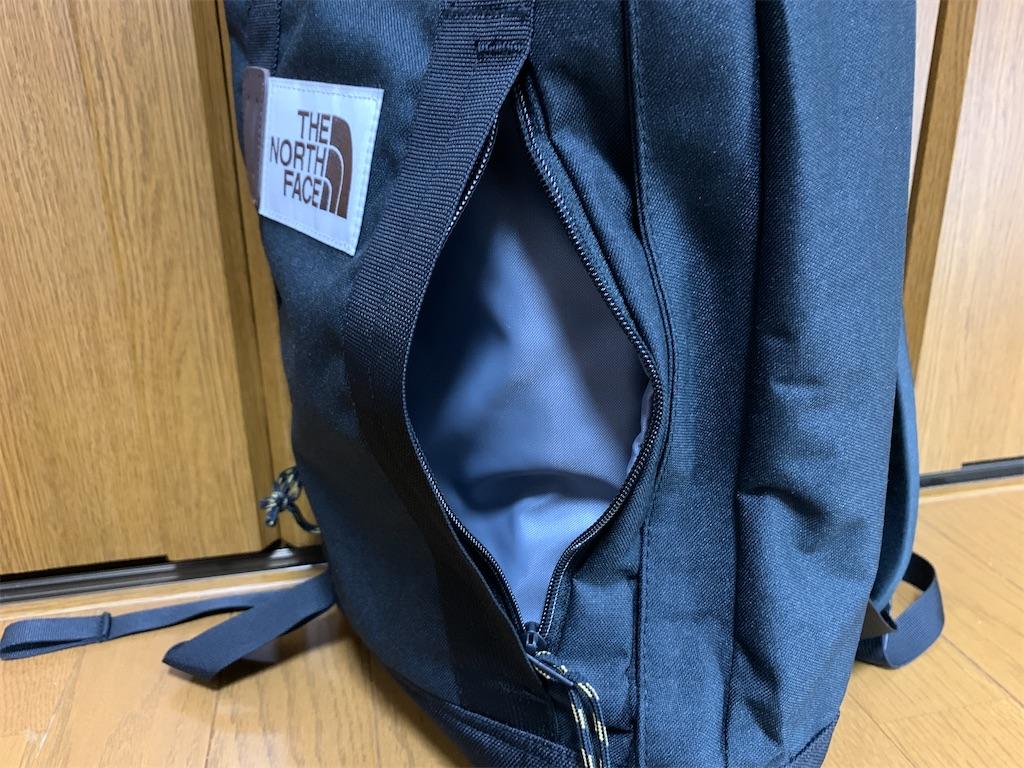 f:id:thebackpack:20210507161556j:image