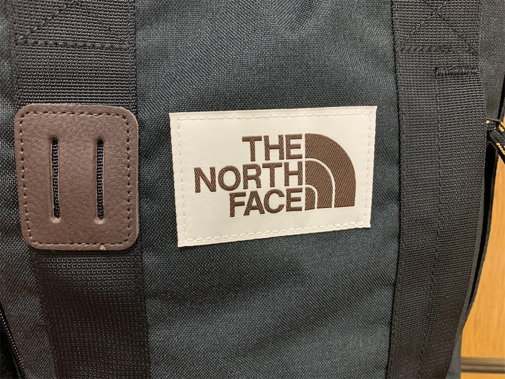 f:id:thebackpack:20210507161616j:image