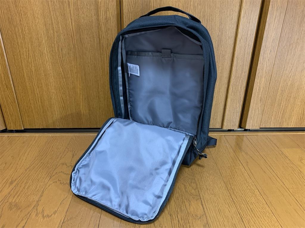 f:id:thebackpack:20210507161624j:image