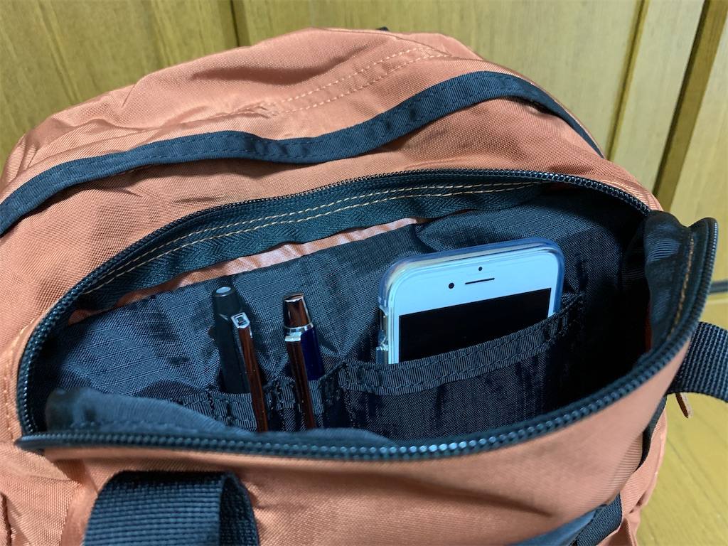 f:id:thebackpack:20210507162509j:image