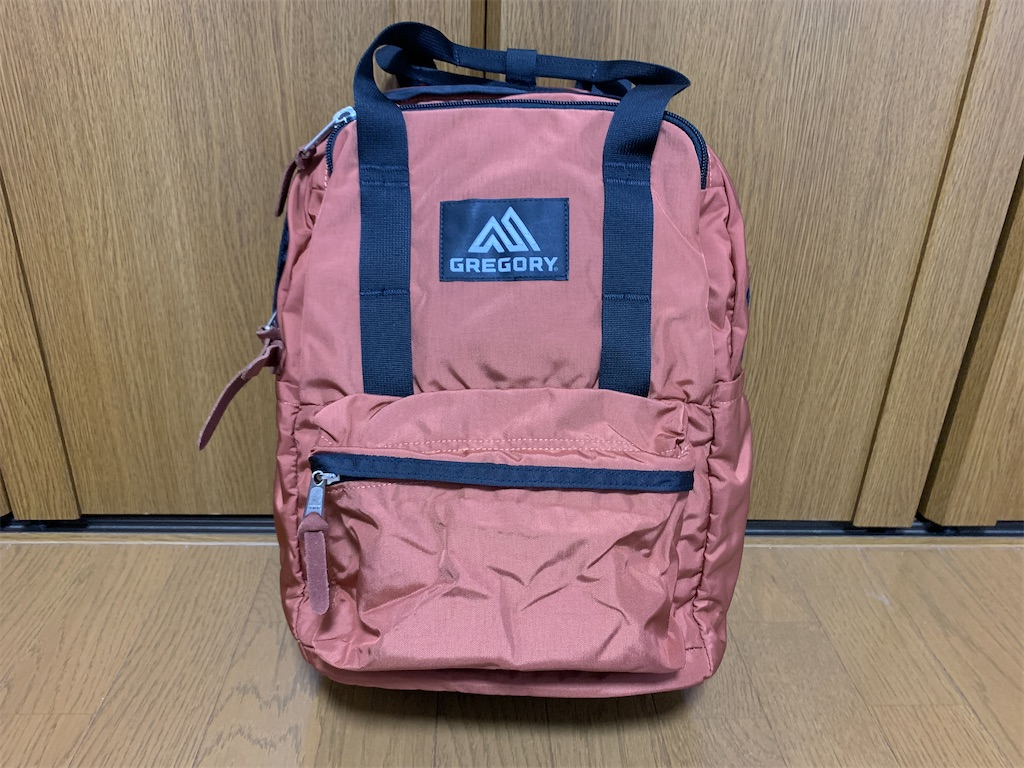 f:id:thebackpack:20210507162513j:image