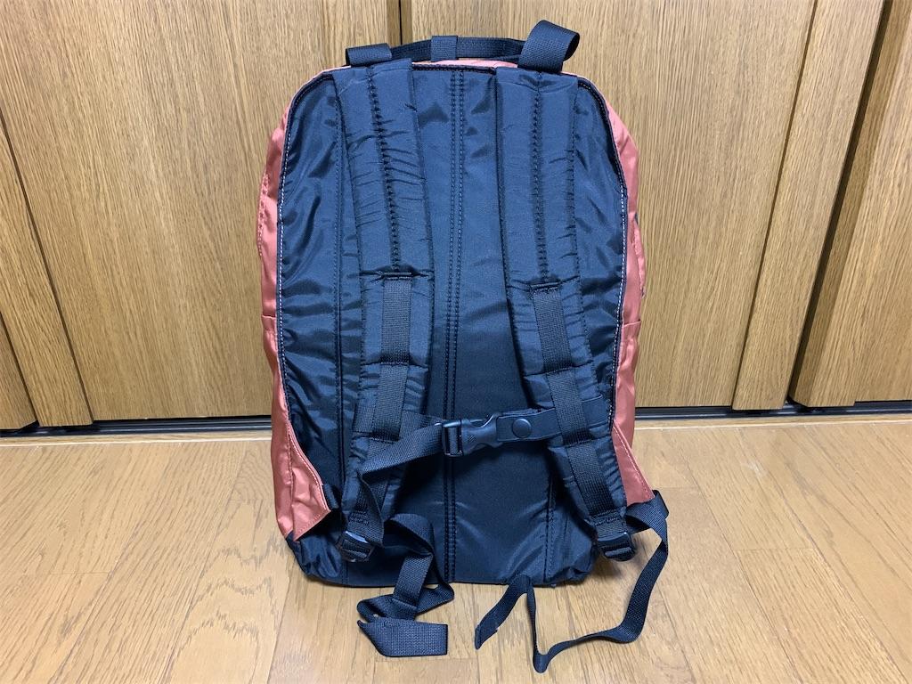 f:id:thebackpack:20210507162545j:image