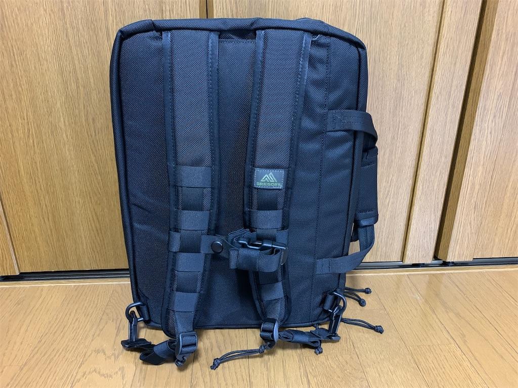 f:id:thebackpack:20210507165202j:image