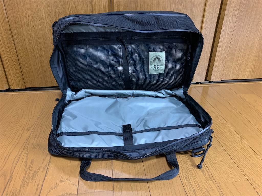 f:id:thebackpack:20210507165304j:image