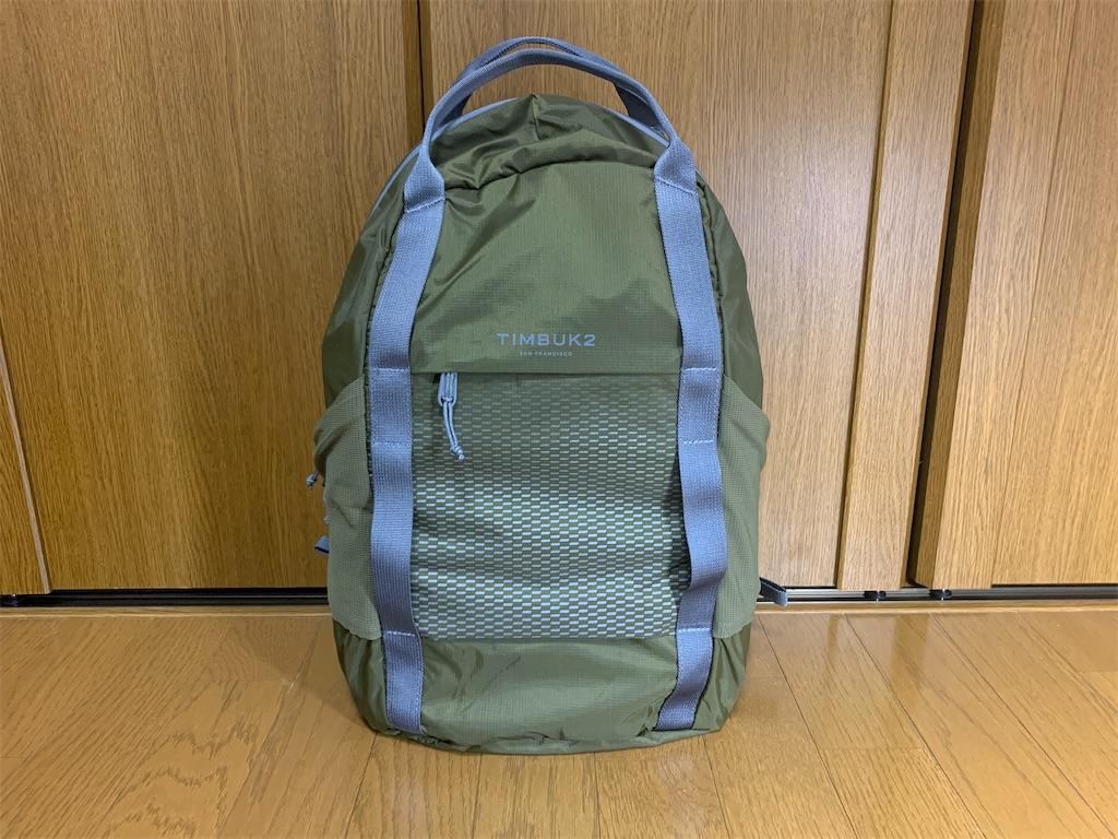 f:id:thebackpack:20210917164617j:image
