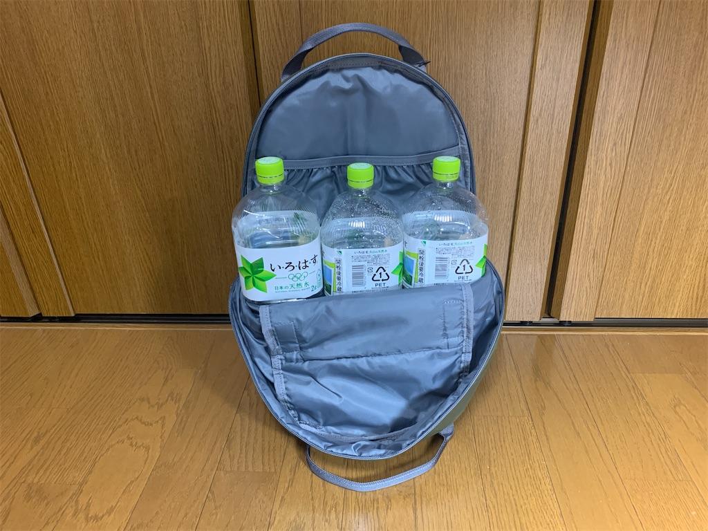 f:id:thebackpack:20210917164619j:image