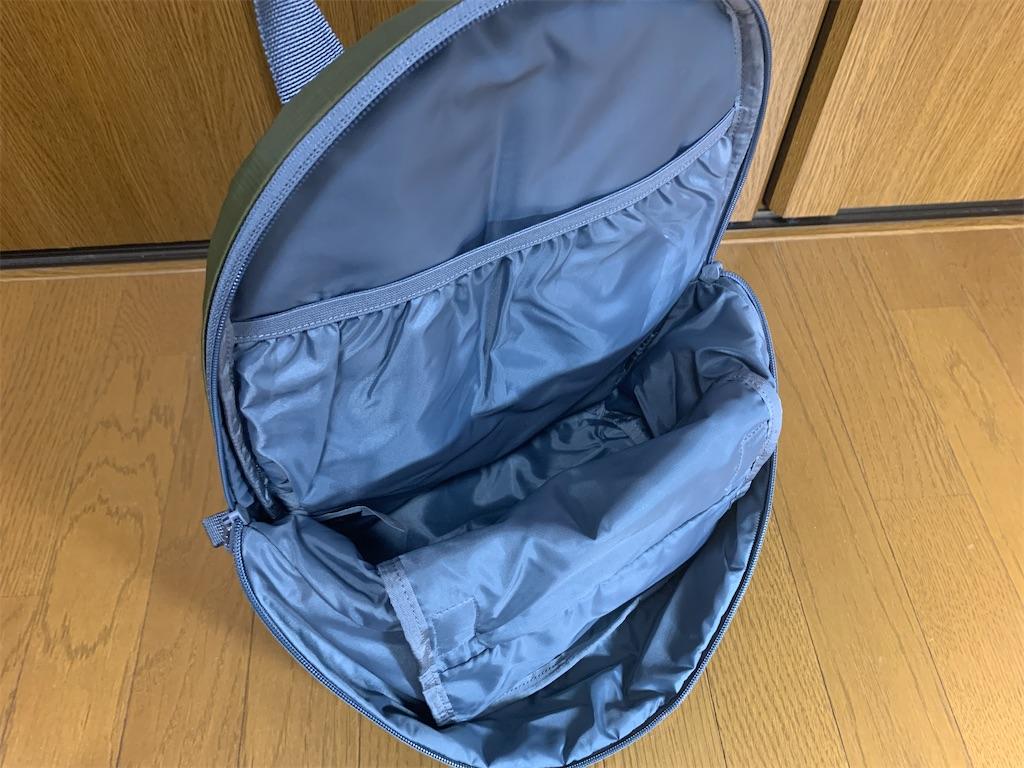 f:id:thebackpack:20210917164639j:image