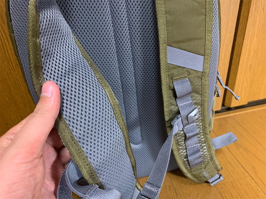 f:id:thebackpack:20210917164657j:image
