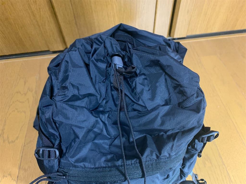 f:id:thebackpack:20210917165708j:image