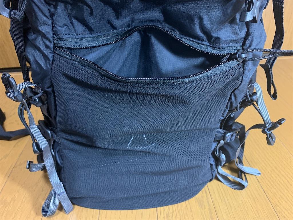f:id:thebackpack:20210917165711j:image