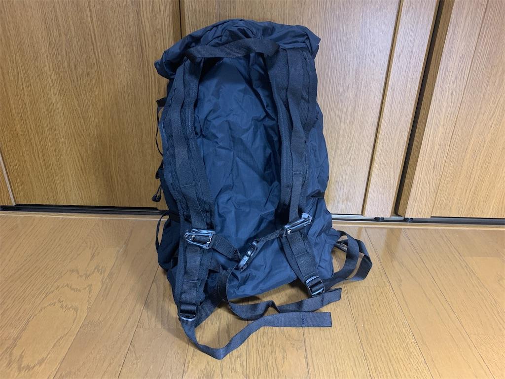 f:id:thebackpack:20210917165725j:image
