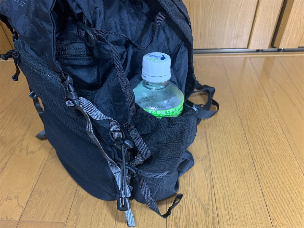 f:id:thebackpack:20210917165733j:image