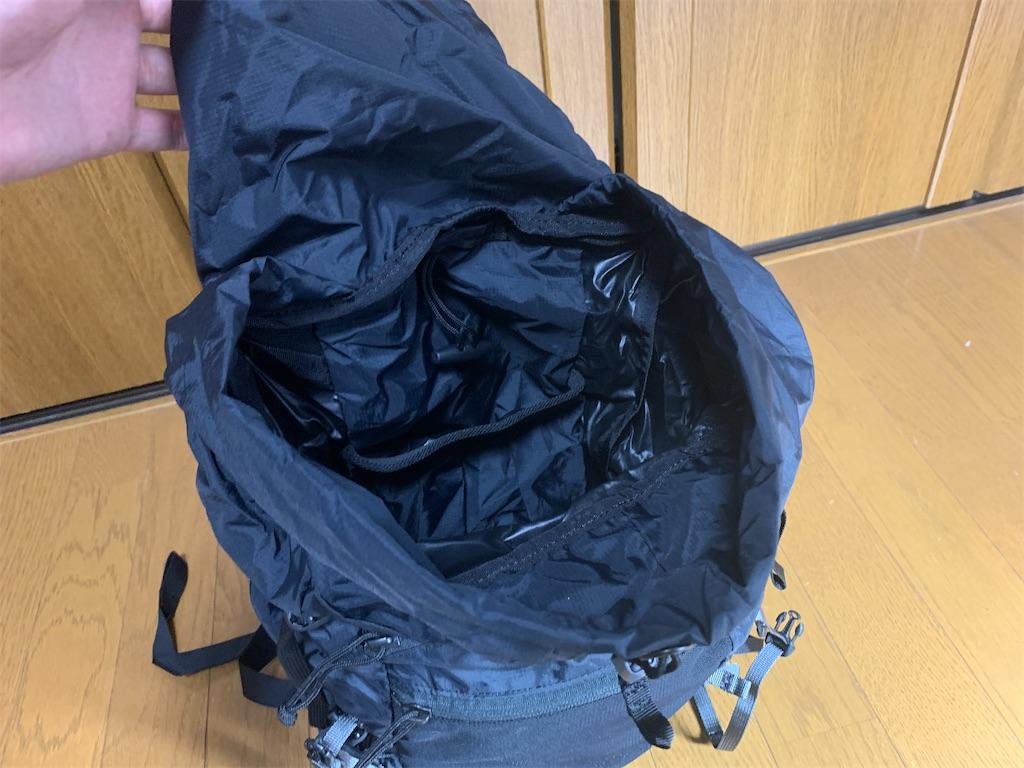 f:id:thebackpack:20210917165735j:image