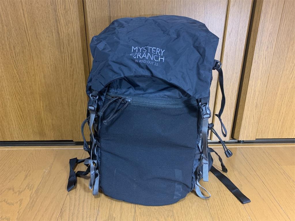 f:id:thebackpack:20210917165750j:image
