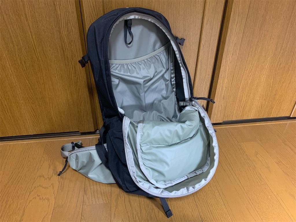 f:id:thebackpack:20210917172518j:image
