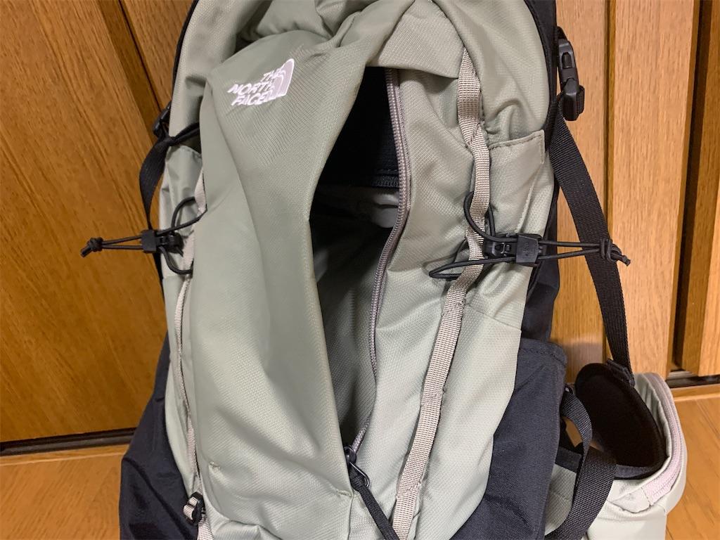 f:id:thebackpack:20210917172534j:image