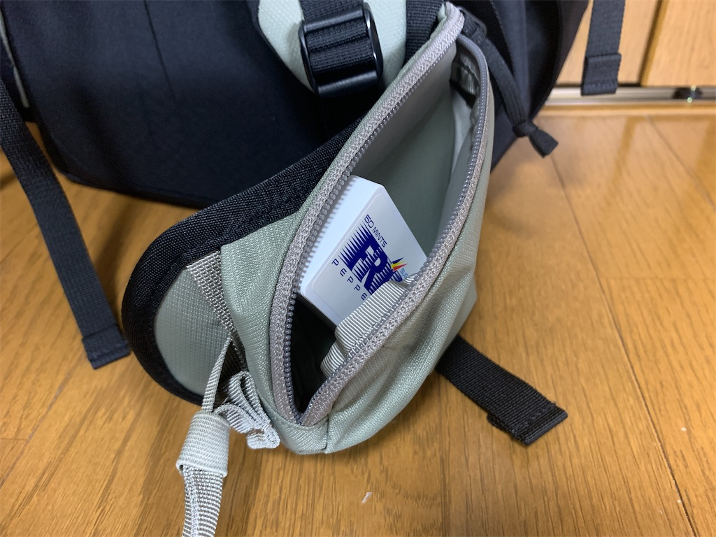 f:id:thebackpack:20210917172550j:image