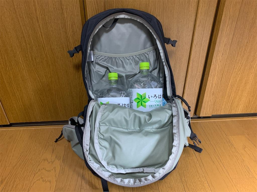f:id:thebackpack:20210917172553j:image