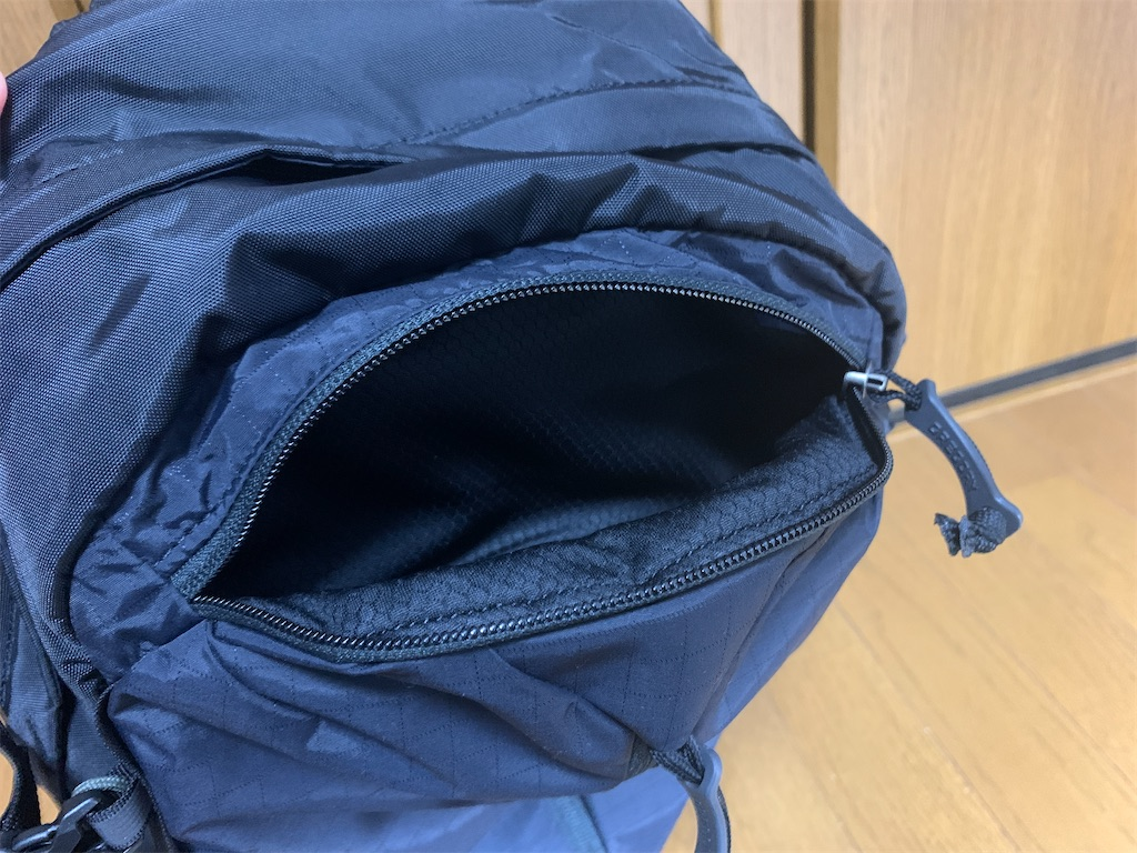f:id:thebackpack:20210917173712j:image