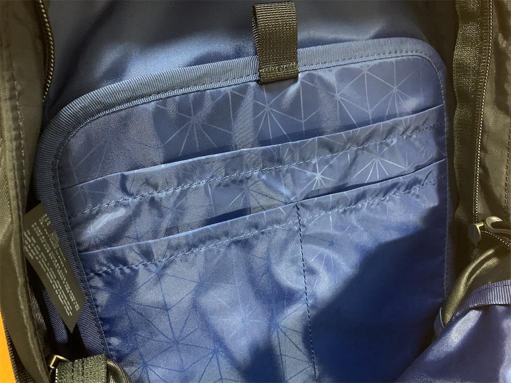 f:id:thebackpack:20210917173719j:image